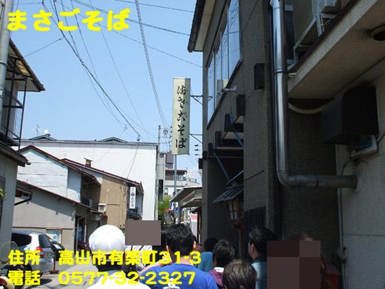 https://cdn-ak.f.st-hatena.com/images/fotolife/d/dreammiminabe53/20010103/20010103195100.jpg