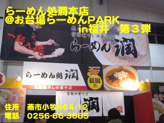 https://cdn-ak.f.st-hatena.com/images/fotolife/d/dreammiminabe53/20010103/20010103221000.jpg