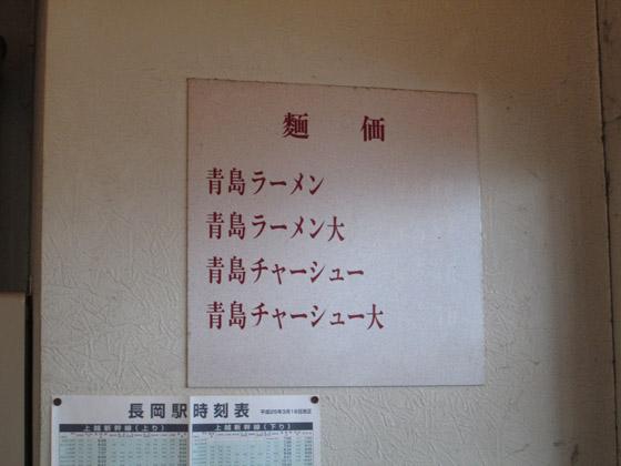 https://cdn-ak.f.st-hatena.com/images/fotolife/d/dreammiminabe53/20010103/20010103221040.jpg