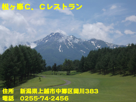 https://cdn-ak.f.st-hatena.com/images/fotolife/d/dreammiminabe53/20010103/20010103221100.jpg