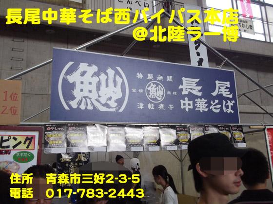 https://cdn-ak.f.st-hatena.com/images/fotolife/d/dreammiminabe53/20010103/20010103221240.jpg