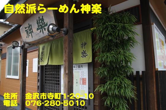 https://cdn-ak.f.st-hatena.com/images/fotolife/d/dreammiminabe53/20010103/20010103222530.jpg