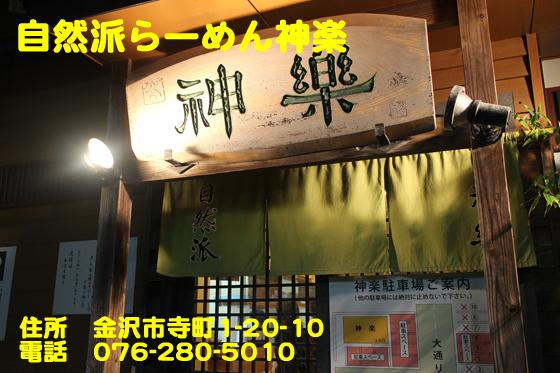 https://cdn-ak.f.st-hatena.com/images/fotolife/d/dreammiminabe53/20010103/20010103222940.jpg
