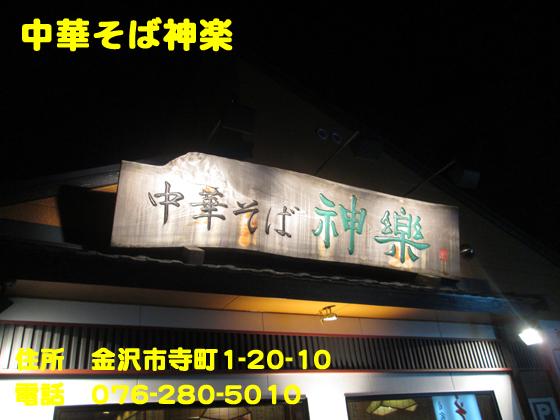 https://cdn-ak.f.st-hatena.com/images/fotolife/d/dreammiminabe53/20010103/20010103223450.jpg