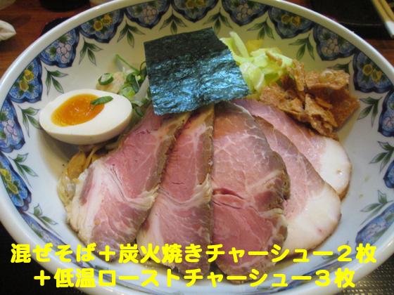 https://cdn-ak.f.st-hatena.com/images/fotolife/d/dreammiminabe53/20010103/20010103223510.jpg