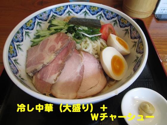https://cdn-ak.f.st-hatena.com/images/fotolife/d/dreammiminabe53/20010103/20010103224640.jpg
