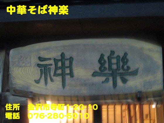 https://cdn-ak.f.st-hatena.com/images/fotolife/d/dreammiminabe53/20010103/20010103225120.jpg