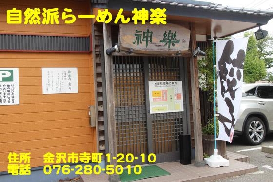 https://cdn-ak.f.st-hatena.com/images/fotolife/d/dreammiminabe53/20010103/20010103225910.jpg