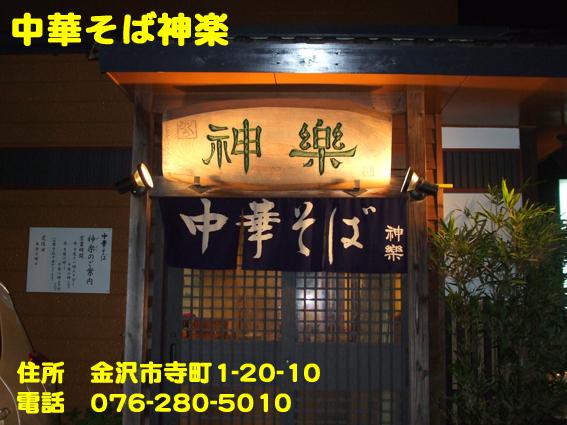 https://cdn-ak.f.st-hatena.com/images/fotolife/d/dreammiminabe53/20010103/20010103230420.jpg
