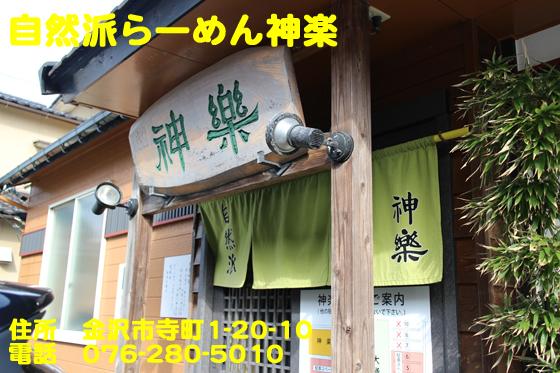 https://cdn-ak.f.st-hatena.com/images/fotolife/d/dreammiminabe53/20010103/20010103230850.jpg