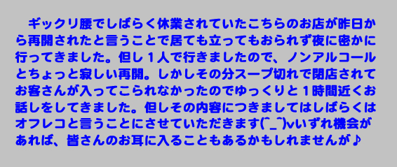 https://cdn-ak.f.st-hatena.com/images/fotolife/d/dreammiminabe53/20010103/20010103230940.jpg