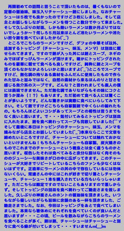 https://cdn-ak.f.st-hatena.com/images/fotolife/d/dreammiminabe53/20010103/20010103231030.jpg