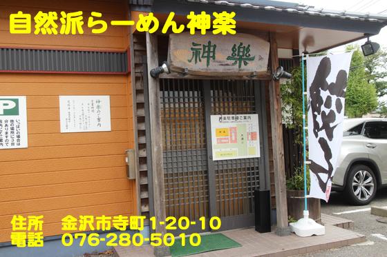 https://cdn-ak.f.st-hatena.com/images/fotolife/d/dreammiminabe53/20010103/20010103231730.jpg