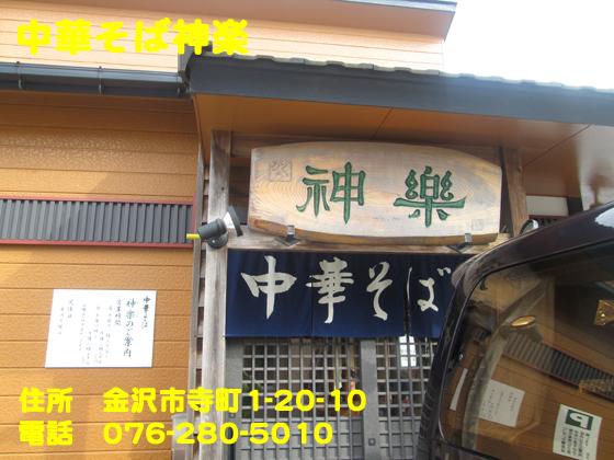 https://cdn-ak.f.st-hatena.com/images/fotolife/d/dreammiminabe53/20010103/20010103231950.jpg