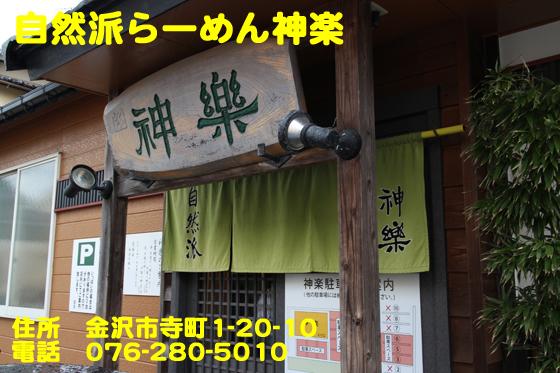 https://cdn-ak.f.st-hatena.com/images/fotolife/d/dreammiminabe53/20010103/20010103232050.jpg