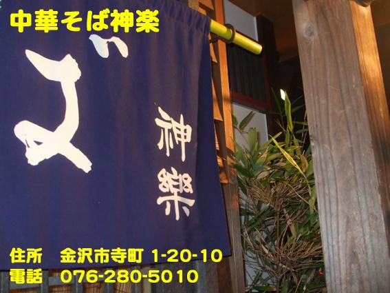 https://cdn-ak.f.st-hatena.com/images/fotolife/d/dreammiminabe53/20010103/20010103232140.jpg