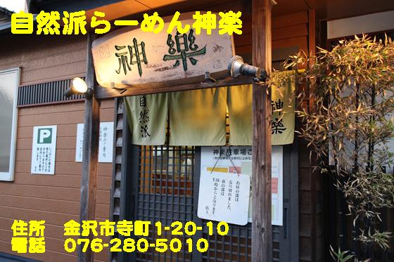 https://cdn-ak.f.st-hatena.com/images/fotolife/d/dreammiminabe53/20010103/20010103232630.jpg