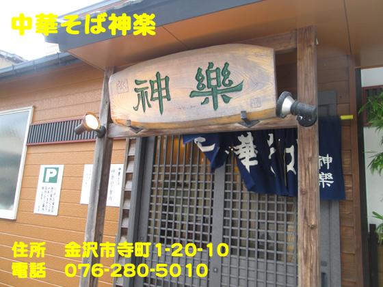https://cdn-ak.f.st-hatena.com/images/fotolife/d/dreammiminabe53/20010103/20010103233230.jpg