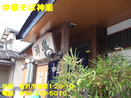 https://cdn-ak.f.st-hatena.com/images/fotolife/d/dreammiminabe53/20010103/20010103233450.jpg