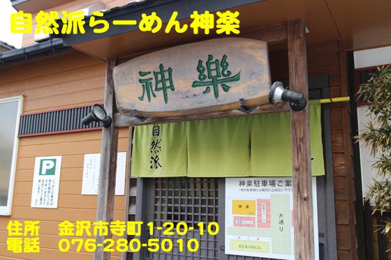https://cdn-ak.f.st-hatena.com/images/fotolife/d/dreammiminabe53/20010103/20010103233800.jpg
