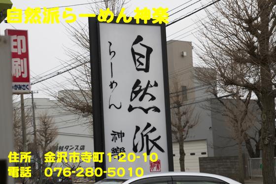 https://cdn-ak.f.st-hatena.com/images/fotolife/d/dreammiminabe53/20010103/20010103235220.jpg