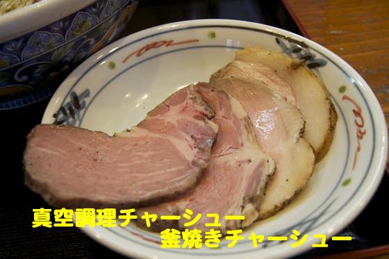 https://cdn-ak.f.st-hatena.com/images/fotolife/d/dreammiminabe53/20010103/20010103235300.jpg