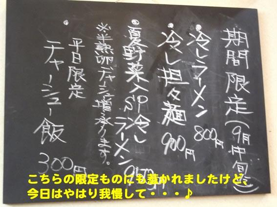 https://cdn-ak.f.st-hatena.com/images/fotolife/d/dreammiminabe53/20010103/20010103235600.jpg