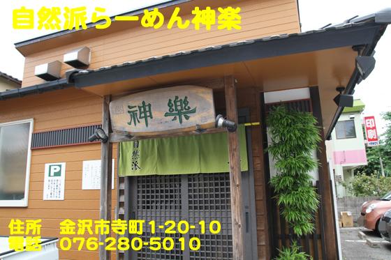 https://cdn-ak.f.st-hatena.com/images/fotolife/d/dreammiminabe53/20010103/20010103235700.jpg