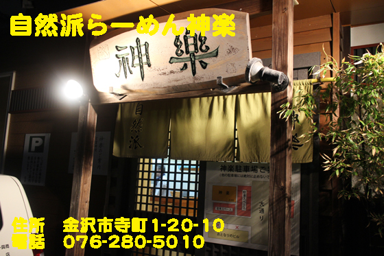 https://cdn-ak.f.st-hatena.com/images/fotolife/d/dreammiminabe53/20010104/20010104001240.jpg