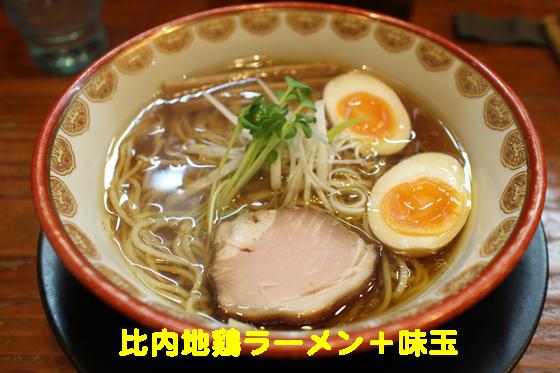 https://cdn-ak.f.st-hatena.com/images/fotolife/d/dreammiminabe53/20010104/20010104001250.jpg