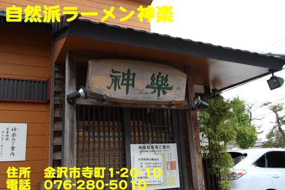 https://cdn-ak.f.st-hatena.com/images/fotolife/d/dreammiminabe53/20010104/20010104001400.jpg