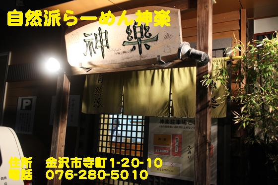 https://cdn-ak.f.st-hatena.com/images/fotolife/d/dreammiminabe53/20010104/20010104001540.jpg