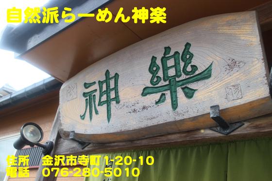 https://cdn-ak.f.st-hatena.com/images/fotolife/d/dreammiminabe53/20010104/20010104001750.jpg