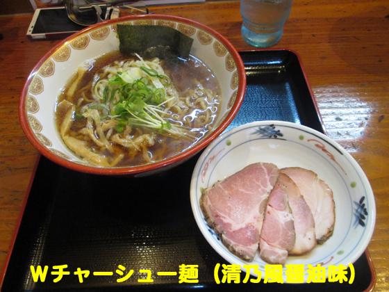 https://cdn-ak.f.st-hatena.com/images/fotolife/d/dreammiminabe53/20010104/20010104002530.jpg
