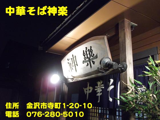 https://cdn-ak.f.st-hatena.com/images/fotolife/d/dreammiminabe53/20010104/20010104002850.jpg
