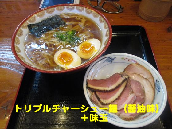 https://cdn-ak.f.st-hatena.com/images/fotolife/d/dreammiminabe53/20010104/20010104003030.jpg