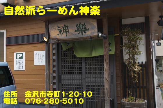 https://cdn-ak.f.st-hatena.com/images/fotolife/d/dreammiminabe53/20010104/20010104003330.jpg