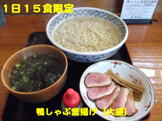 https://cdn-ak.f.st-hatena.com/images/fotolife/d/dreammiminabe53/20010104/20010104003710.jpg