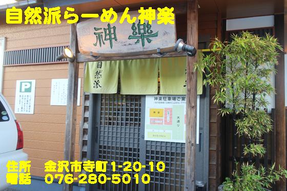 https://cdn-ak.f.st-hatena.com/images/fotolife/d/dreammiminabe53/20010104/20010104003840.jpg