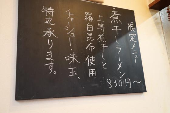 https://cdn-ak.f.st-hatena.com/images/fotolife/d/dreammiminabe53/20010104/20010104004310.jpg