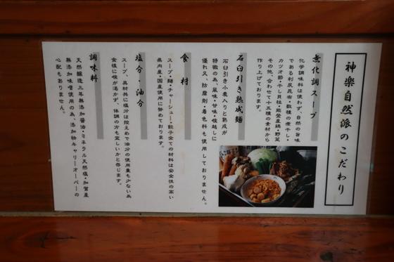https://cdn-ak.f.st-hatena.com/images/fotolife/d/dreammiminabe53/20010104/20010104004400.jpg