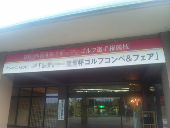 https://cdn-ak.f.st-hatena.com/images/fotolife/d/dreammiminabe53/20010104/20010104025540.jpg