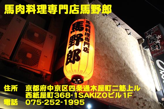 https://cdn-ak.f.st-hatena.com/images/fotolife/d/dreammiminabe53/20010104/20010104035130.jpg