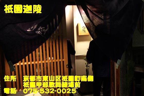 https://cdn-ak.f.st-hatena.com/images/fotolife/d/dreammiminabe53/20010104/20010104035240.jpg