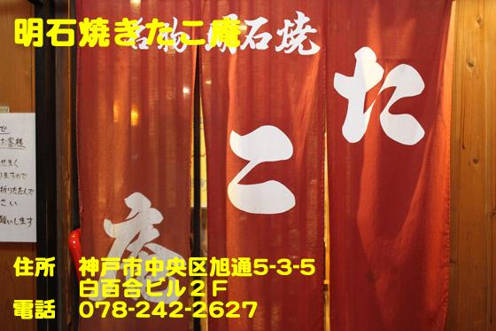 https://cdn-ak.f.st-hatena.com/images/fotolife/d/dreammiminabe53/20010104/20010104040230.jpg