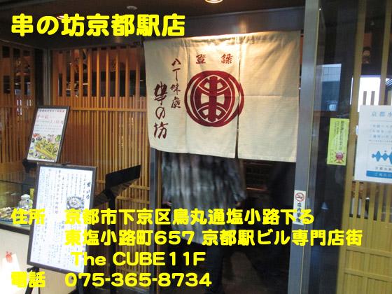 https://cdn-ak.f.st-hatena.com/images/fotolife/d/dreammiminabe53/20010104/20010104040640.jpg