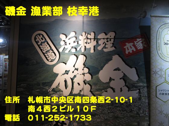 https://cdn-ak.f.st-hatena.com/images/fotolife/d/dreammiminabe53/20010104/20010104040750.jpg