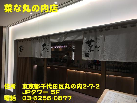 https://cdn-ak.f.st-hatena.com/images/fotolife/d/dreammiminabe53/20010104/20010104041120.jpg