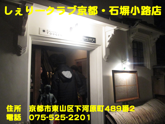https://cdn-ak.f.st-hatena.com/images/fotolife/d/dreammiminabe53/20010104/20010104041250.jpg