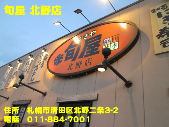 https://cdn-ak.f.st-hatena.com/images/fotolife/d/dreammiminabe53/20010104/20010104041850.jpg